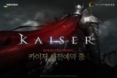넥슨, 모바일 MMORPG 신작 '카이저' 사전 예약 돌입