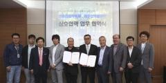 광주문화재단, 광주문화예술회관과 MOU 체결