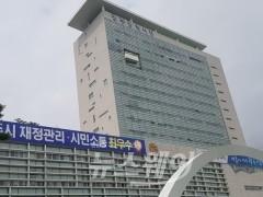 광주광역시, 대형 사업용차량 '차로이탈경고장치' 지원