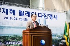 한국중부발전, 건설사업 무재해 다짐