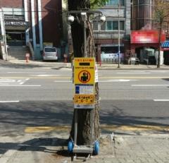 인천 남구, 쓰레기 무단투기 근절 위한 이동형 CCTV 설치