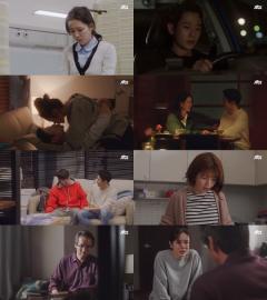 '예쁜 누나' 손예진, 가족에게 비밀연애 공개 앞두고 눈물