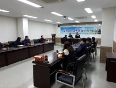 인천시, `찾아가는 공동주택 민원상담실` 운영