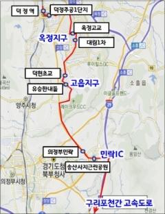 경기도, 양주↔서울 굿모닝 급행버스 G1300번 개통