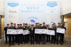 한국남동발전, 2017년 공공기관 열린혁신 평가 최우수기관(A등급) 선정