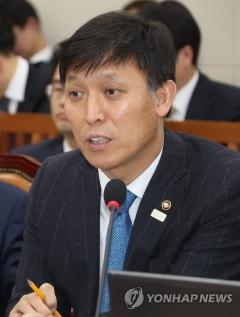 """관세청 """"한진家, 밀수혐의 관련 해외카드 내역 조사중"""""""