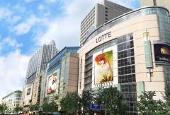 롯데백화점 인천·부평점 잇단 매각 불발…이행강제금 위기