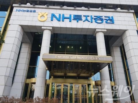 NH투자증권, 'ESG·강남아파트' 지수 상품 개발