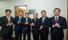 온실가스 배출권시장협의회 출범