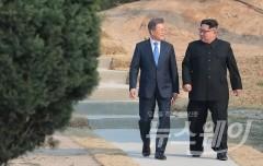 北美대화 취소되자 다시 만난 文대통령·金위원장… 허심탄회하게 의견 교환