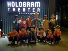 광주문화재단 미디어아트 플랫폼, 어린이날 특별 패키지 준비