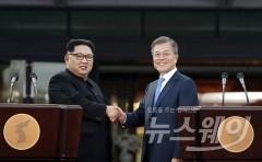 국회 취임식서 '판문점 선언'까지의 여정