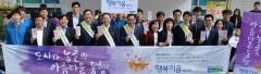 전남농협, '행복이음패키지' 추진 가두 캠페인