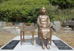 '베를린 소녀상을 지켜라'…현지서 시민 집회