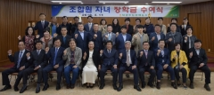 북광주농협, 조합원자녀 장학금 5천만원 지원