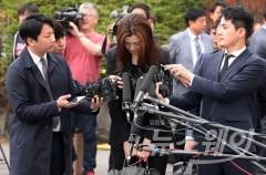 조현민 대한항공 전무, '물벼락 갑질' 무혐의로 일단락