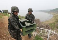 남북 軍, 확성기 방송시설 동시철거…판문점 선언 이행