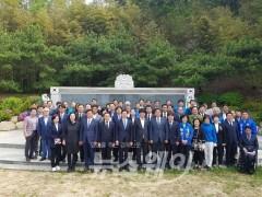 구본영 천안시장 후보, 양승조 도지사 후보와 '천안인의 상' 참배