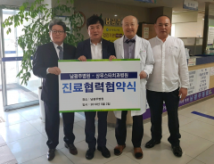 상무스타치과병원, 소망의료재단 남광주병원과 진료협력 협약
