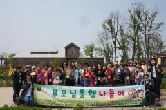 장성군 다문화 가정, 상하농원 방문