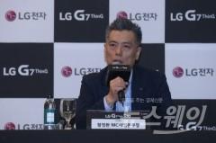 황정환의 세번째 도전…V40에 걸린 LG스마트폰 미래