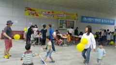 익산 보석박물관, 어린이날 행사 개최
