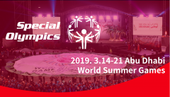 엔씨문화재단, '2019 스페셜올림픽' 한국대표팀 후원
