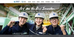 한국중부발전, 2년 연속 웹접근성 품질인증마크 획득