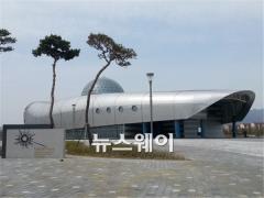 국립광주과학관, 어린이날 연휴맞이 다양한 행사 개최