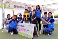 현대모비스, 어린이날 맞이 '드림무브 어린이 양궁교실' 개최