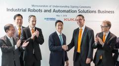현대중공업지주, 獨 쿠카그룹과 로봇사업 전략적 협력 MOU 체결