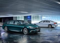 BMW 그룹 코리아, 7시리즈 40주년 에디션 사전계약 돌입