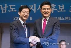 [선택 6·13]출구 조사와 다른 개표상황···김태호 50.79% vs 김경수 45.07%