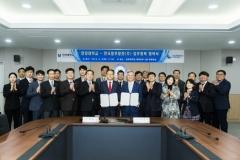중부발전-한라대, 신재생에너지 기술 공동개발 업무협약