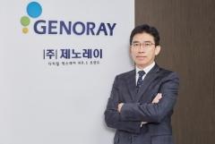 """제노레이 코스닥 출사표 """"글로벌 엑스레이 브랜드로 성장"""""""