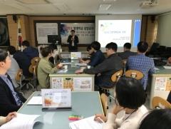인천남부교육지원청, 영재교육 운영방안 컨설팅 진행