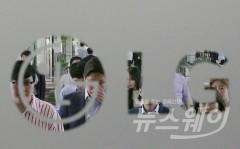 LG그룹 서브원 MRO부문 매각…사업재편 급물살