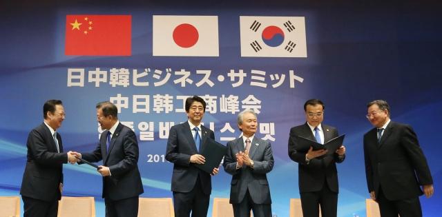 韓·中·日 '비즈니스 서밋'…삼성·히타치 등 기업 CEO 총출동