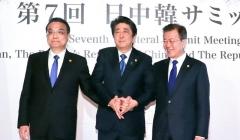 '3국 협력 제도화' 기틀 마련