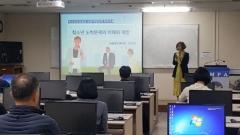 한국도박문제관리센터, 학교전담경찰관 대상 청소년 도박문제 직무교육