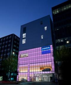 볼보자동차코리아, 동대문 전시장·서비스센터 신규 오픈