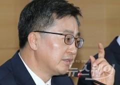 군산 GM 협력사 찾은 김동연, '다마스' 전기차 재생산 추진