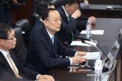 """백운규 """"사우디 원전 수주, 범정부적 지원 강화할 것"""""""
