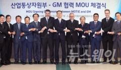 한국GM 정상화에 71.5억달러 투입… GM 아태지역담당본부 신설(종합)