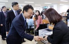 장하성 '일자리 안정자금, 서민·중산층 경제 발판 마련'