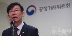 """김상조 """"필요시 상법·자본시장법 개선 검토"""""""
