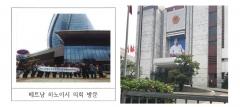 강원 정선군·군의회 동남아 해외연수… 허위보고서 작성 의혹