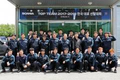 스카니아코리아, 한국 대표 서비스 테크니션팀 선발대회 성료