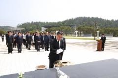광주문화재단 직원 일동, 국립5․18민주묘지 참배