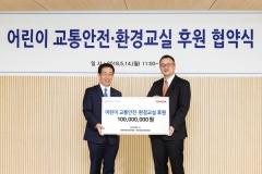 한국 토요타 자동차, '어린이 교통안전·환경 교실' 실시